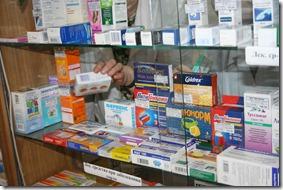protivovirusniye-sredstva