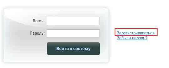 регистрация на НМО