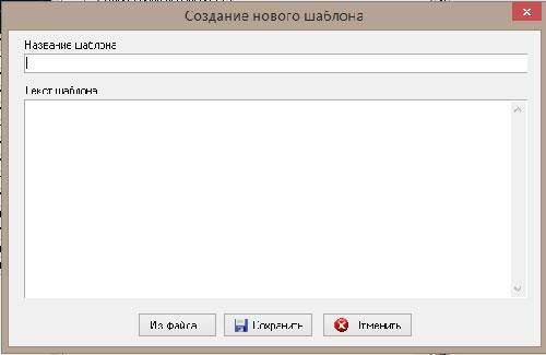 текст шаблона в электронной документации