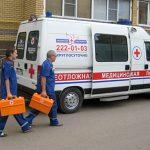 Тесты для медсестер по неотложной помощи