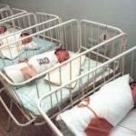 Число преждевременных родов снизилось до минимума за последние 15 лет