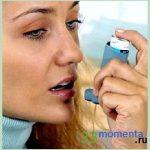 Бронхиальная астма может привести к бесплодию