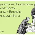 Как получить категорию врача-стоматолога в Крыму